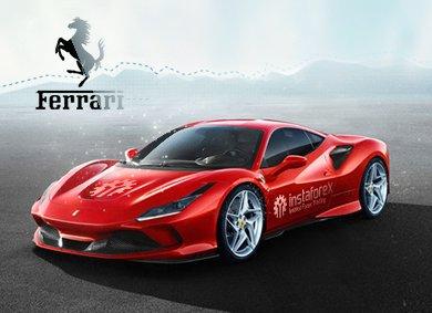 Выиграй Ferrari от ИнстаФорекс